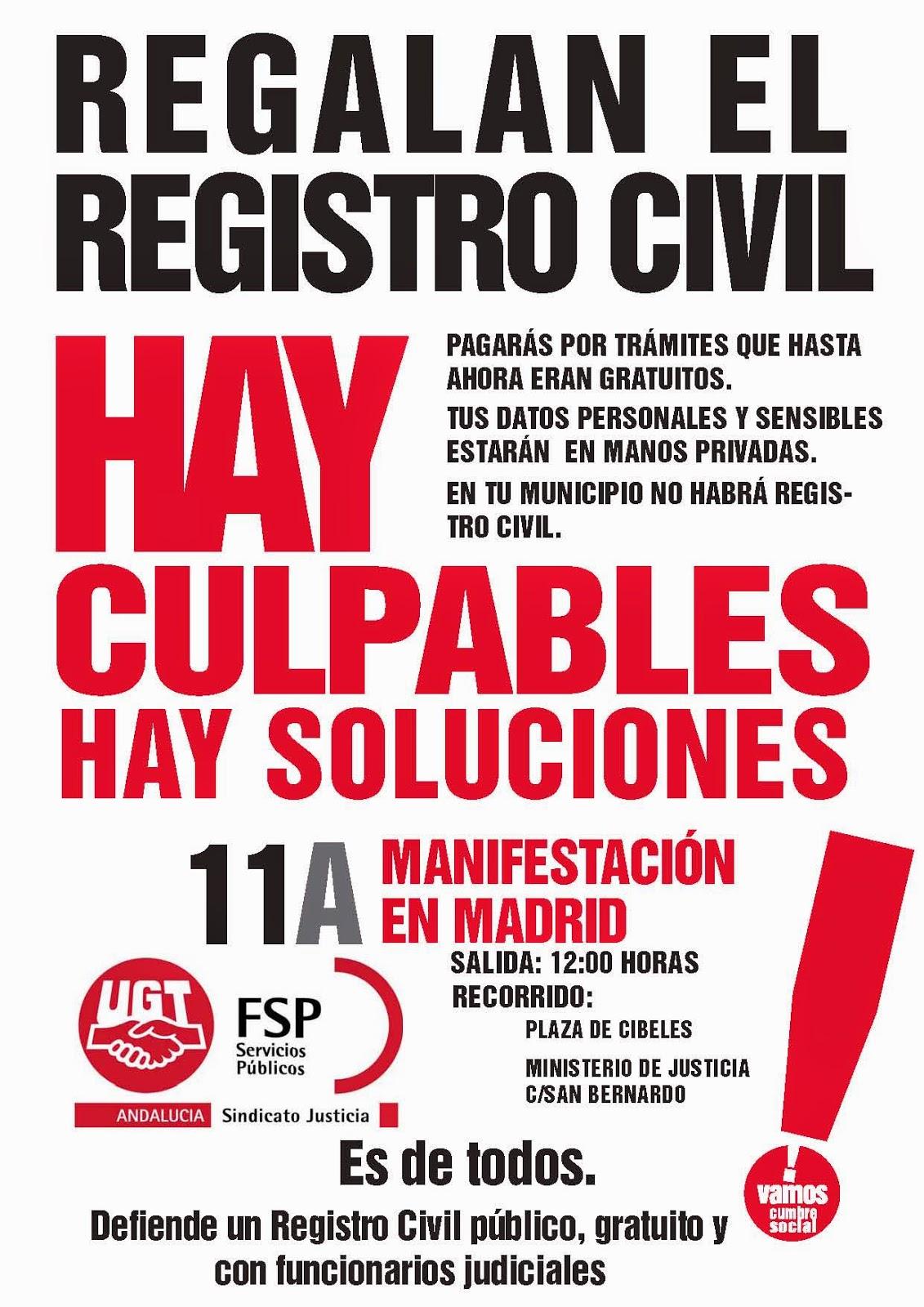 iaap junta andalucia es: