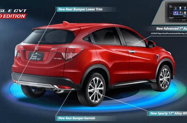 Mesin mobil Honda HR-V edisi terbatas ini hanya mengunakan varian 1.500cc saja, atau dengan sebutan HR-V 1.5 CVT Limited Edition