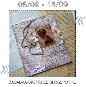 http://zagadka-skethes.blogspot.de/2014/09/yuliya.html