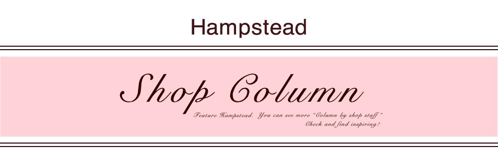 Hampstead SHOP COLUMN