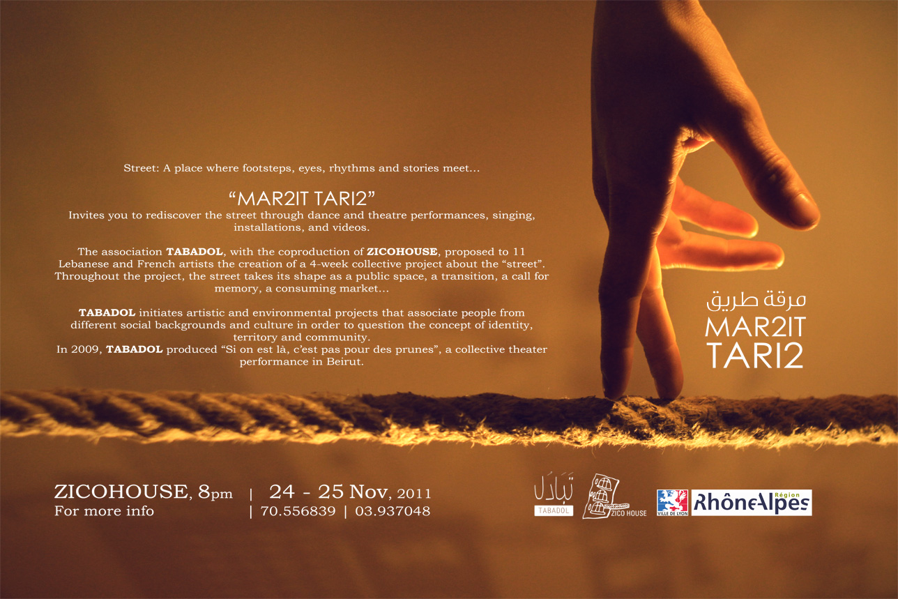 mar2it tari2 invitation after three weeks of workshops and street life i would love to share with you the outcome of the project tabadol the event will happen this thursday and stopboris Images