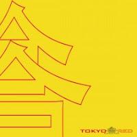 Markus Eden Easy Groove Tokyo Red Recordings