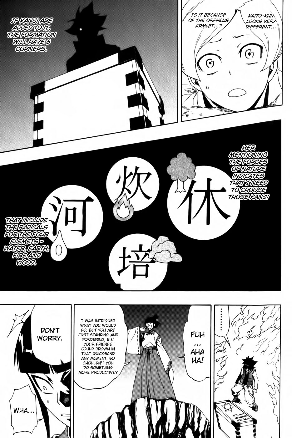 Phi Brain - Kami no Puzzle - Chapter 4