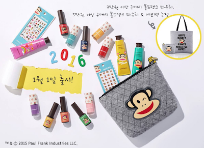Innisfree x Paul Frank collection,