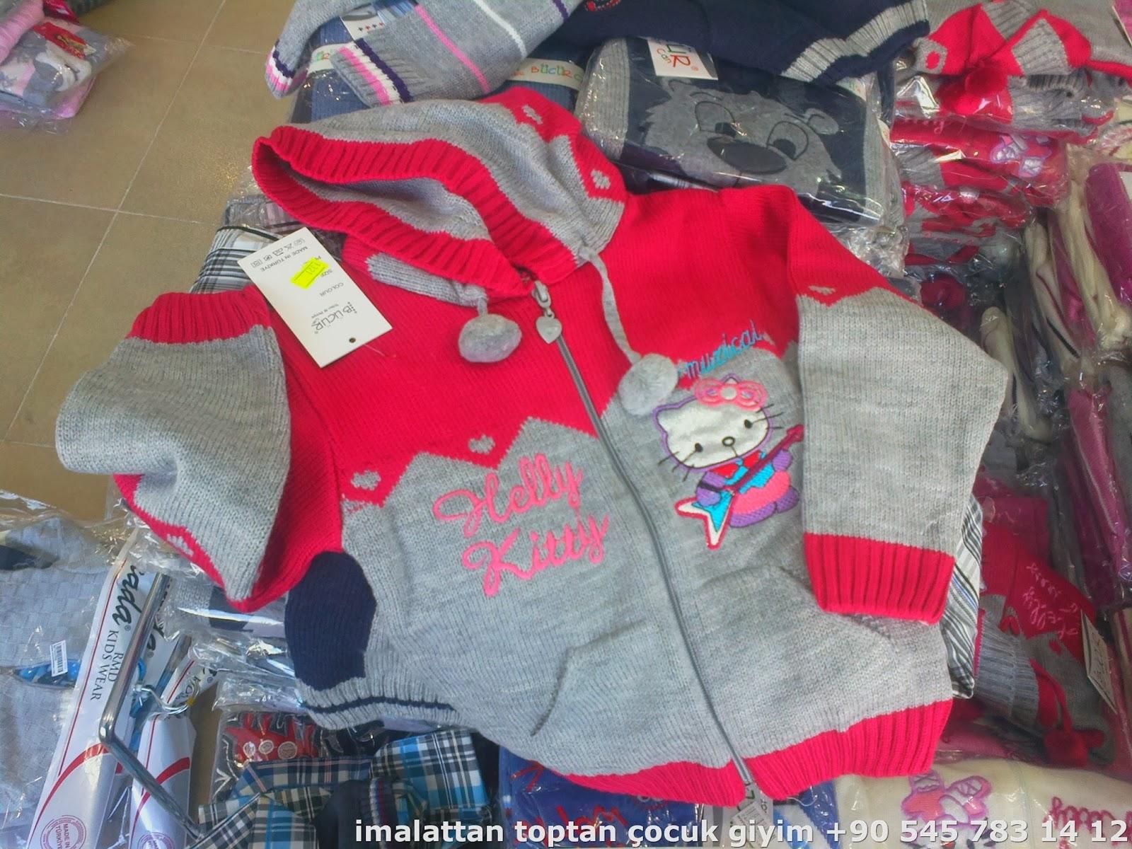 Одежда Детская Оптом Казахстан