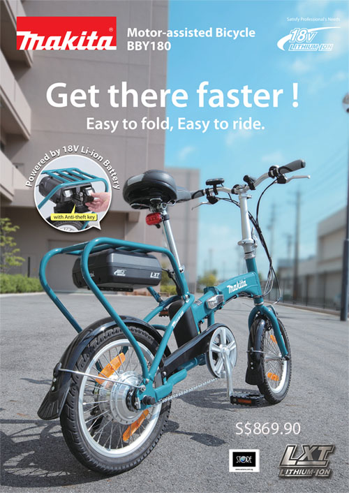 makita electric bike