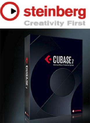 Cubase 7.0 Original