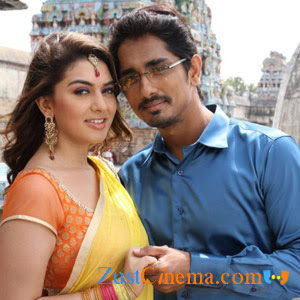 Siddharth-Hansika dancing for TVSK song