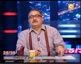 برنامج 25/30  -- مع إبراهيم عيسى - حلقة يوم الإثنين 22-9-2014