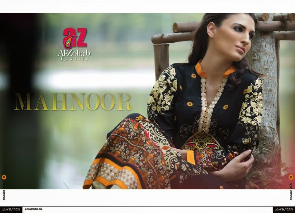 Al-Zohaib Spring Summer Lawn Collection 2015