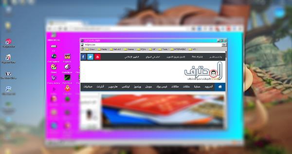 جرب الآن ويندوز 93 على متصفحك مباشرة وبدون تحميل أي شيء