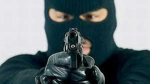 Маска обир банка престъпление стрелба
