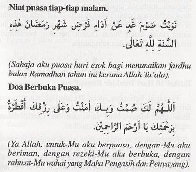 naja insyirah arif selamat menyambut ramadhan al mubarak