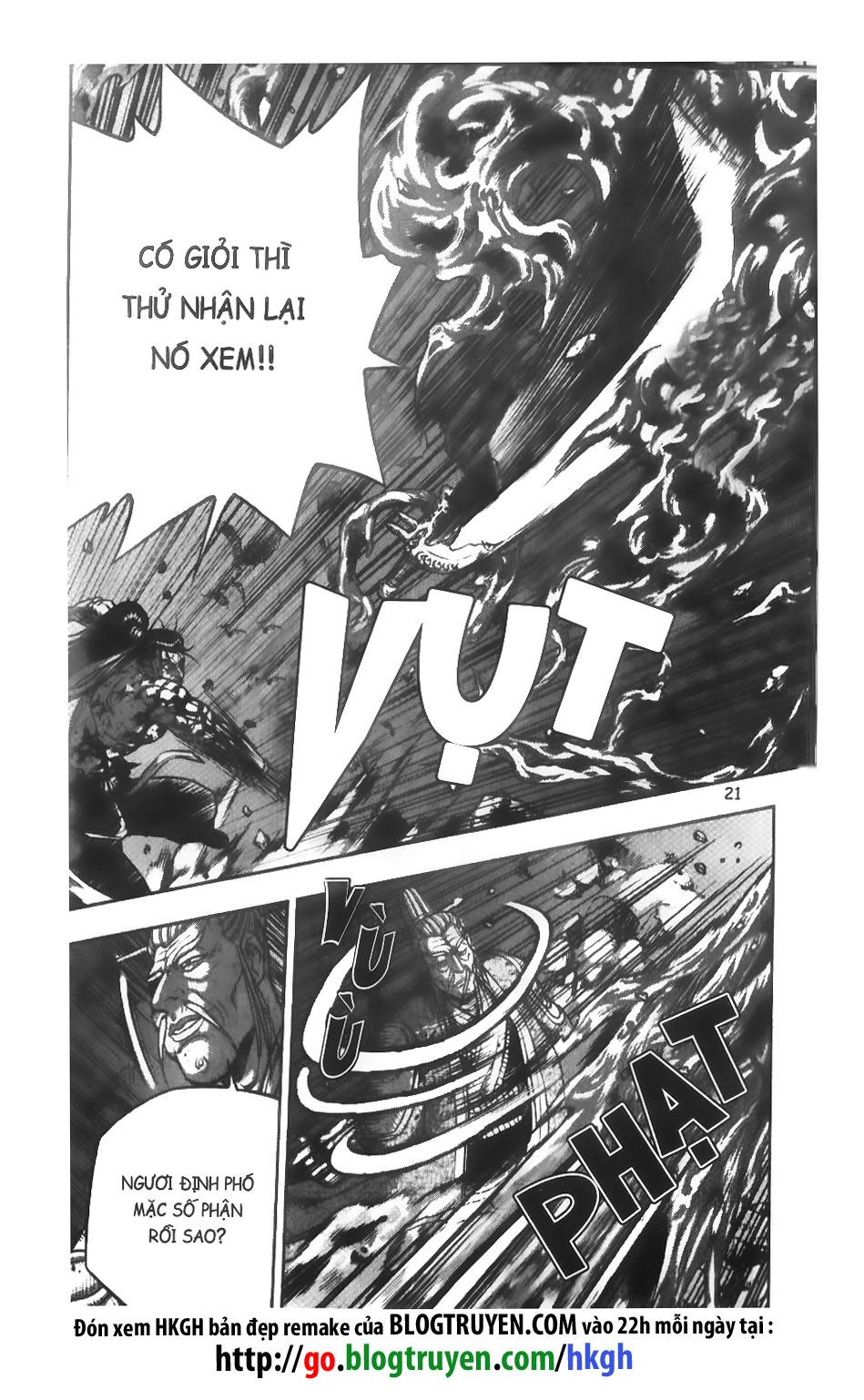 Hiệp Khách Giang Hồ chap 357 Trang 5 - Mangak.info