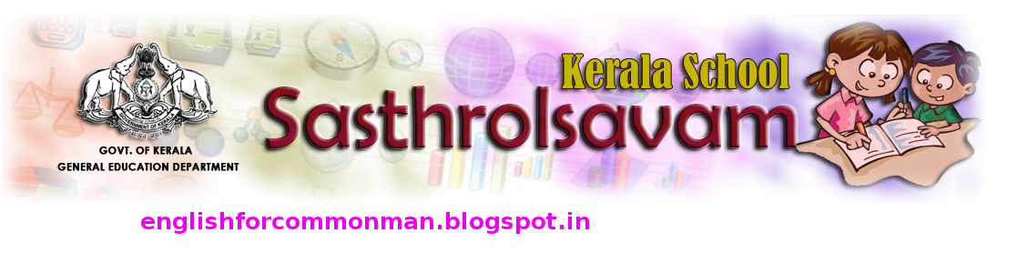 School sasthrolsavam 2014 login