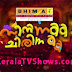 Cinema Chirima 07 Aug 2014 Mazhavil Manorama | 07 08 14