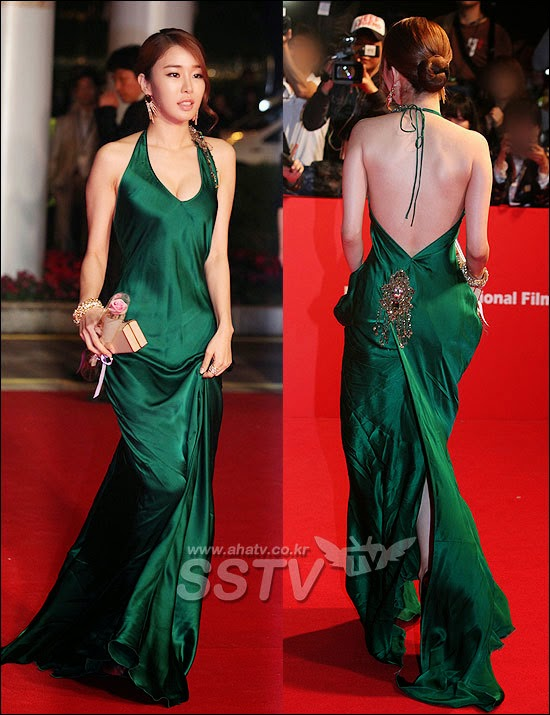 Yoo In Na (유인 나) - 16th Busan ​​International Film Festival (BIFF 2011)