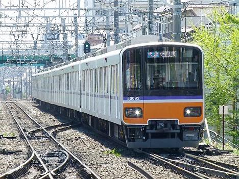 東武東上線 快速 小川町行き1 50090系