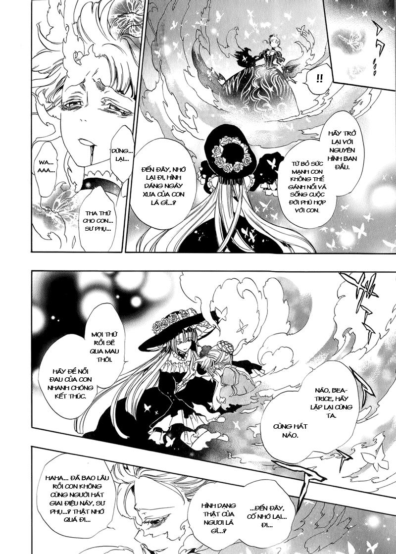 Umineko no Naku Koro ni Episode 3: Banquet of the Golden Witch chap 8 - Trang 17