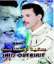Said Outajajte-Souk