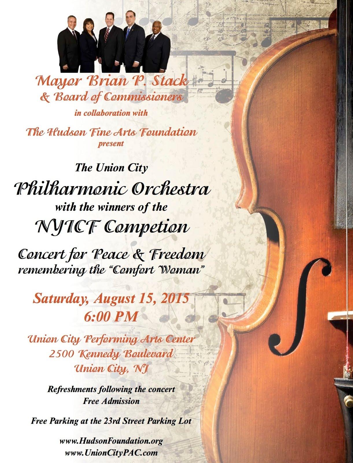 UC Philharmonic Orchestra