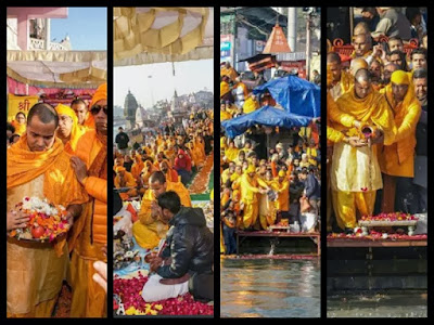 Pushpa Visarjan of Jagadguru Kripalu Ji Maharaj in Haridwar