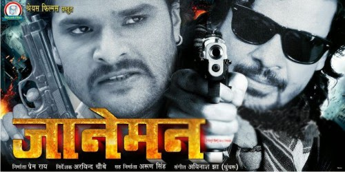 Viraj Bhatt's and Khesari Lal Yadav Upcoming Film Janeman Ready To Come On Screen