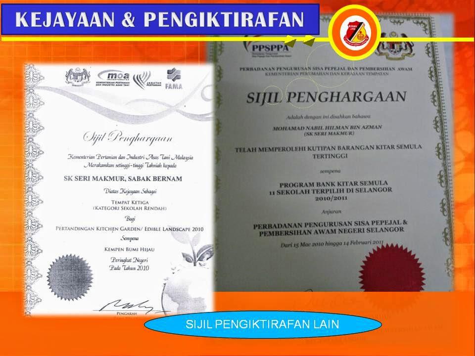 Senarai sijil-sijil kejayaan