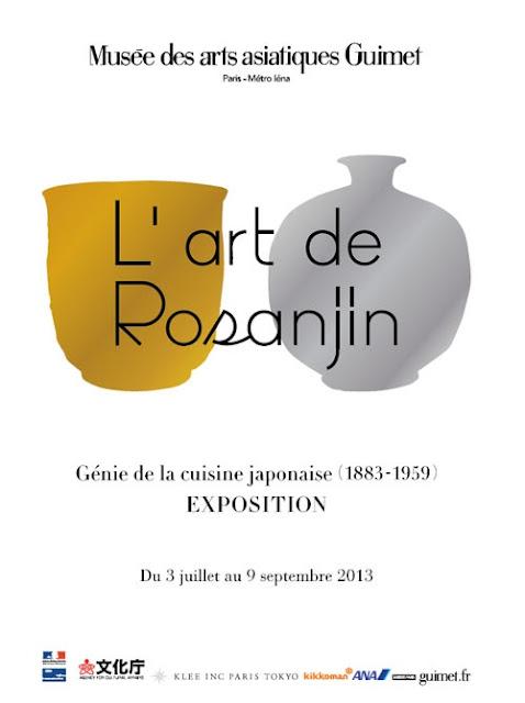 exposition musée Guimet