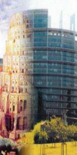 LE GOUVERNEMENT EUROPEEN PREMIER PAS VERS LE NOUVEL ORDRE MONDIAL