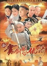 Thư Kiếm Hồng Hoa - Thưu Kiem Hong Hoa