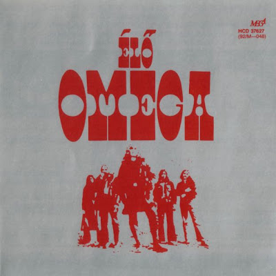 Omega - Elo Omega 1972 (Hungary, Heavy Prog)