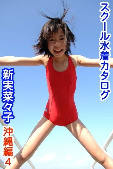 how to become a japanese idol