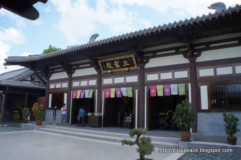 QingMing 2012