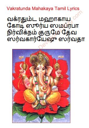 A href=http://wwwdesicommentscom/hinduism/murugan/img src=http