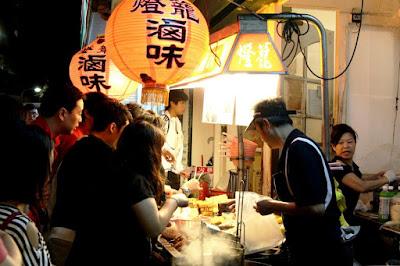 Deng Long Lu Wei Shida Night Market Taipei