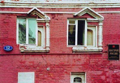 Installation de fenêtre neuve complètement ratée.