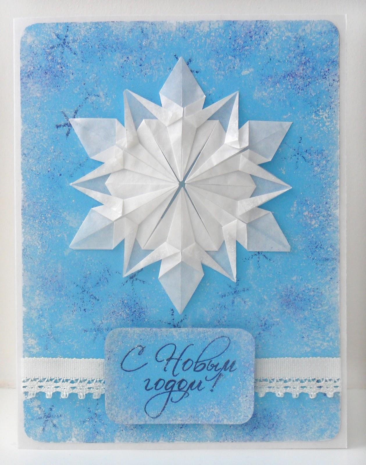 Снежинка-открытка своими руками