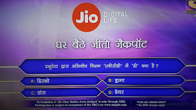 KBC GBJJ Question - 21st September