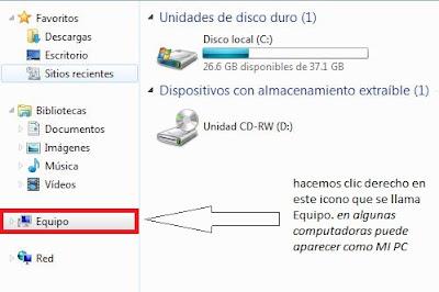 Правый клик на Мой компьютер