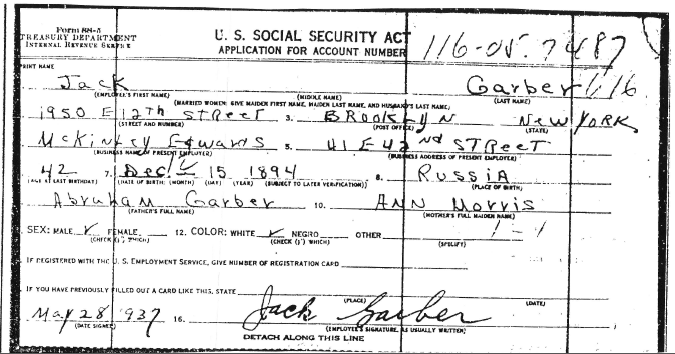 going The Extra Yad Treasure Chest Thursday Jack Garbers – Social Security Application Form