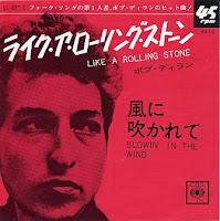 50 años, 50 versiones del 'Like a rolling stone' (BOB DYLAN) 4