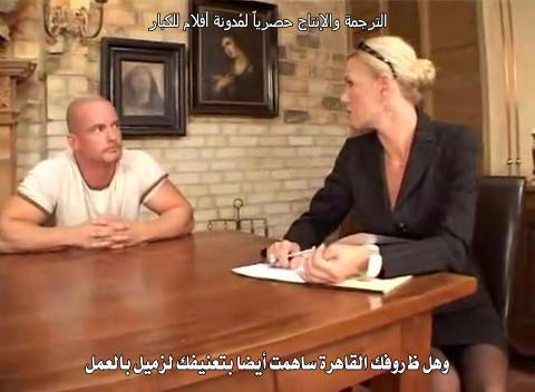 أفلام للكبــار فقط : أفلام أجنبية للكبار (مُترجمة عربي)