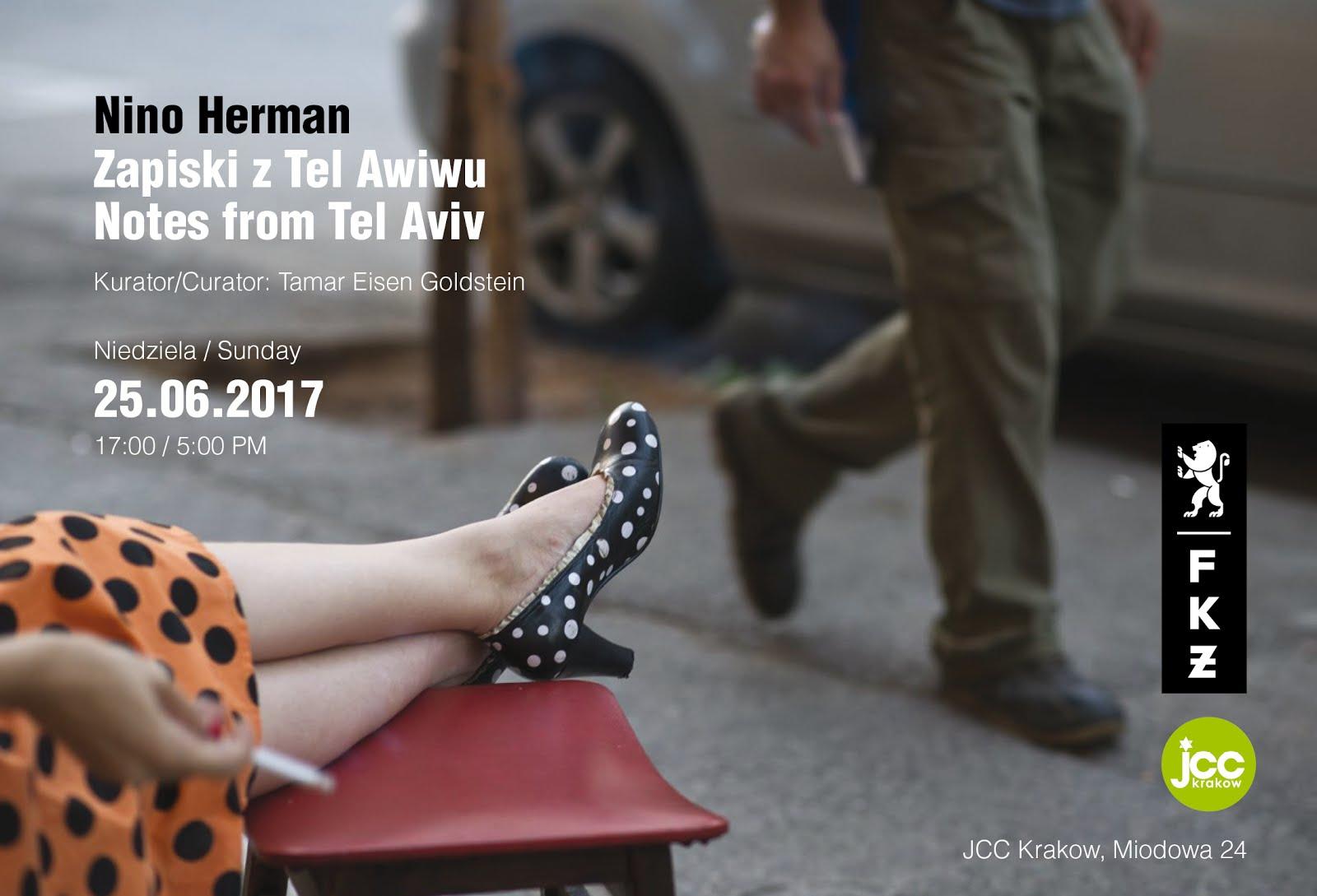 תערוכת יחיד בקרקוב עד סוף ספטמבר 2017