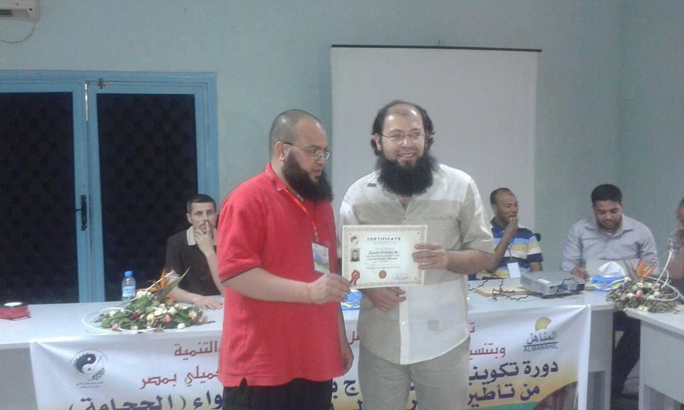 شهادة الحجامة من الاكاديمية المصرية للطب التكميلي