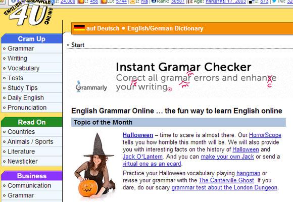 เว็บไซต์ เรียน grammar ภาษา