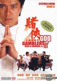 God of Gambler II