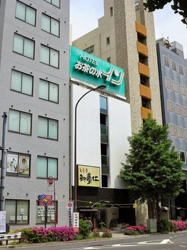 Hotel Ochanomizu Inn, Tokyo, Japan.