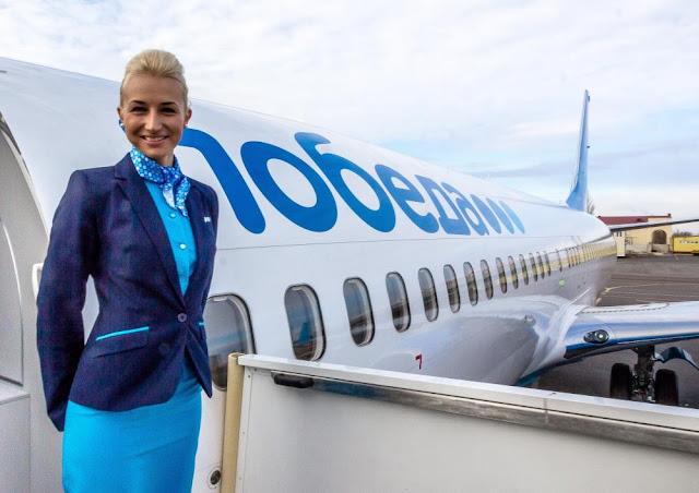 Распродажа авиабилетов по России и в Европу от авиакомпании Победа | sale of tickets