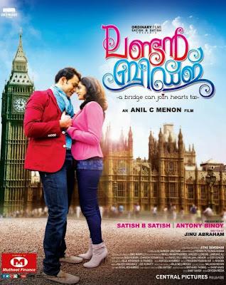 London Bridge 2014 hindi dubbed full movie